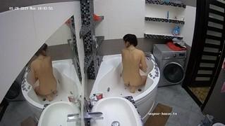 Kate quick bath jan 28