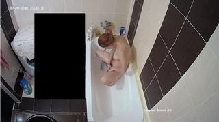 Grace quick bathe & shave jul 20